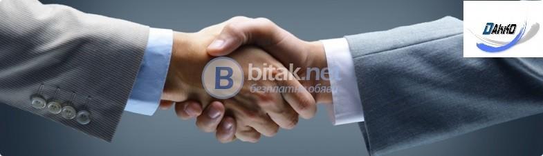 Услуги ТРЗ, консултации трудово-осигурителни, пенсионни, кур