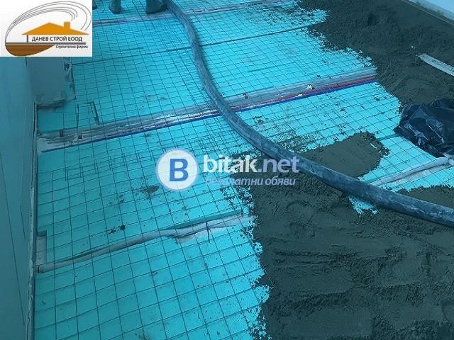Циментова подова замазка от Данев Строй ЕООД