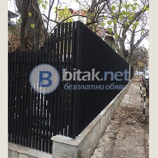 Изработка и монтаж на всички видове огради