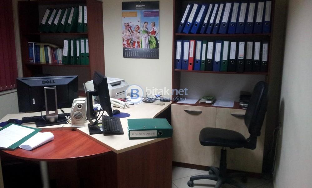 Офис лукс