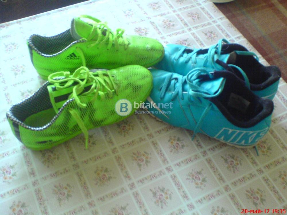 спортни обувки за зала