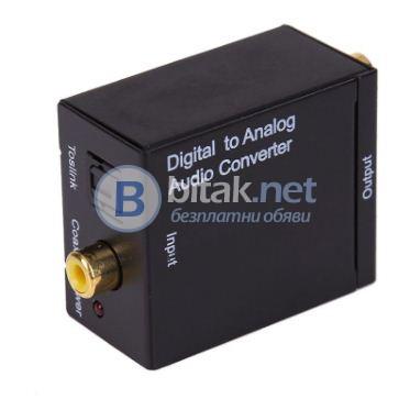 Цифрово-аналогов аудио конвертор Toslink