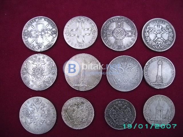 Монети 12 лв/бр
