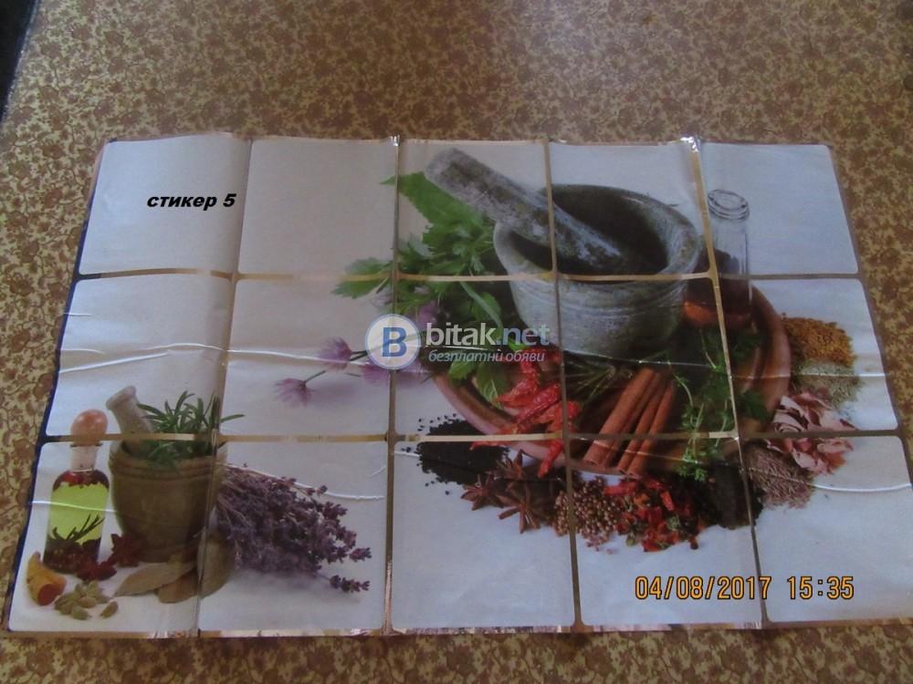 стикер за кухня фолио декорация за стена плочки слънчоглед рози