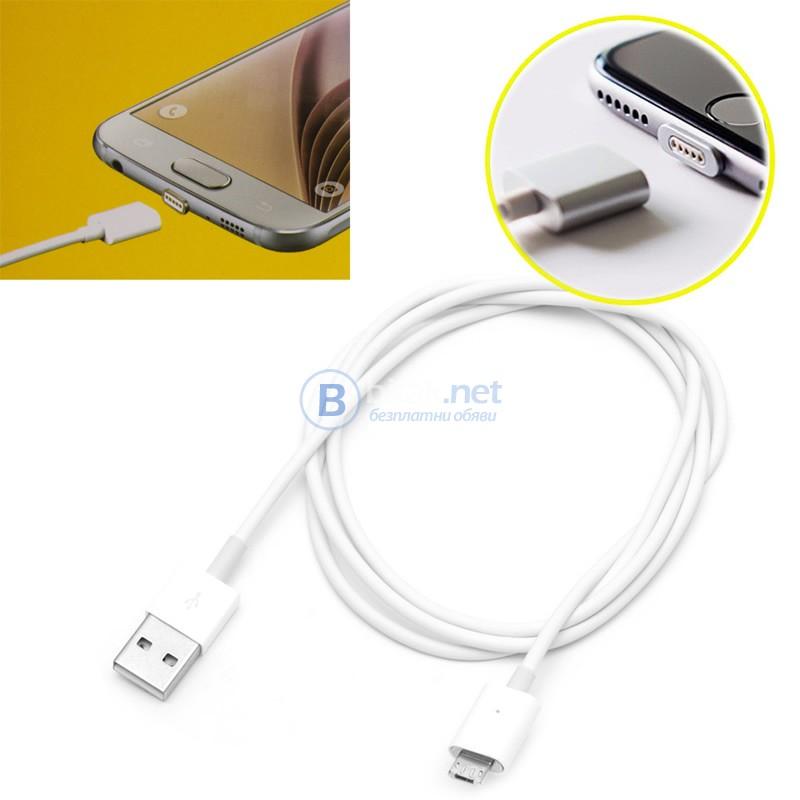 Нов USB кабел магнитно зарядно за телефон таблет HTC SONY LG Android