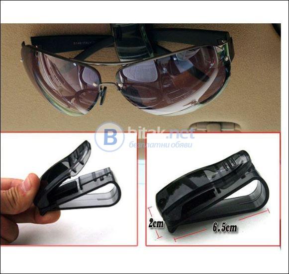 органайзер за кола щипка за очила сенник държач спойка