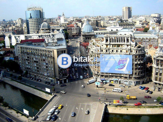 Румъния - Близка и Непозната Приказка