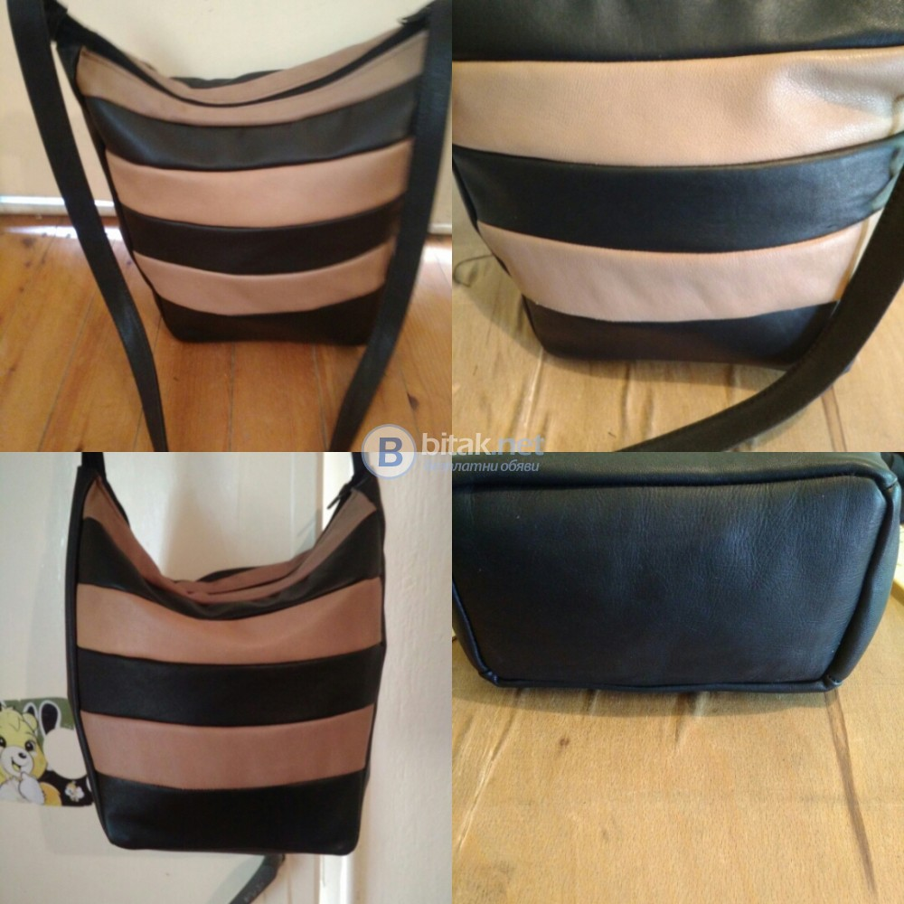 Дамска чанта на райета от естествена кожа