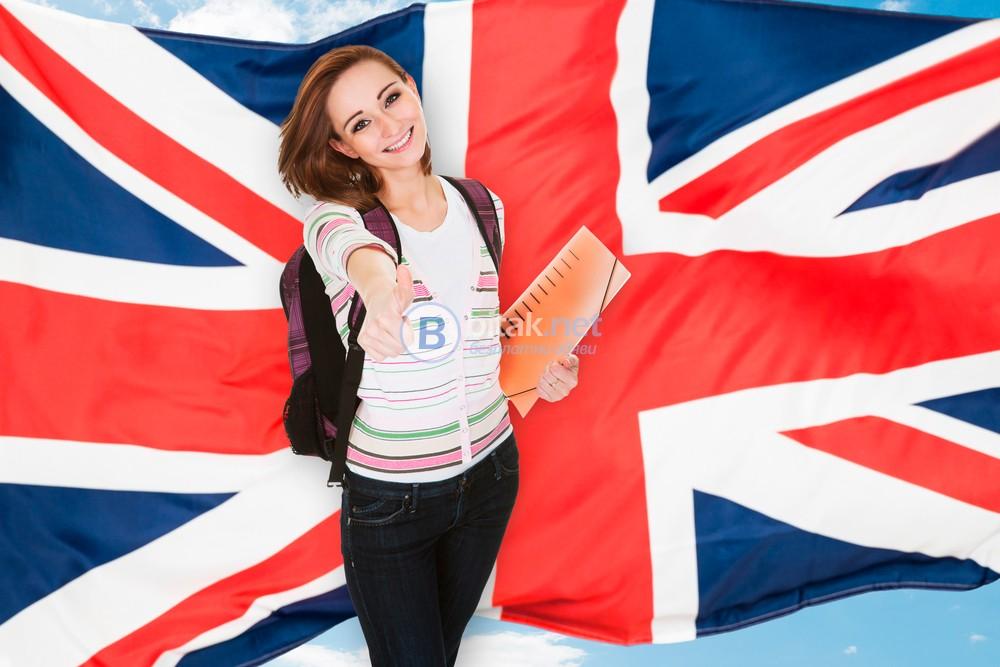 Курсове по английски език за деца и възрастни