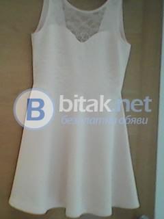 Елегантна бледорозова рокля с дантела на деколтето - 10 лв.