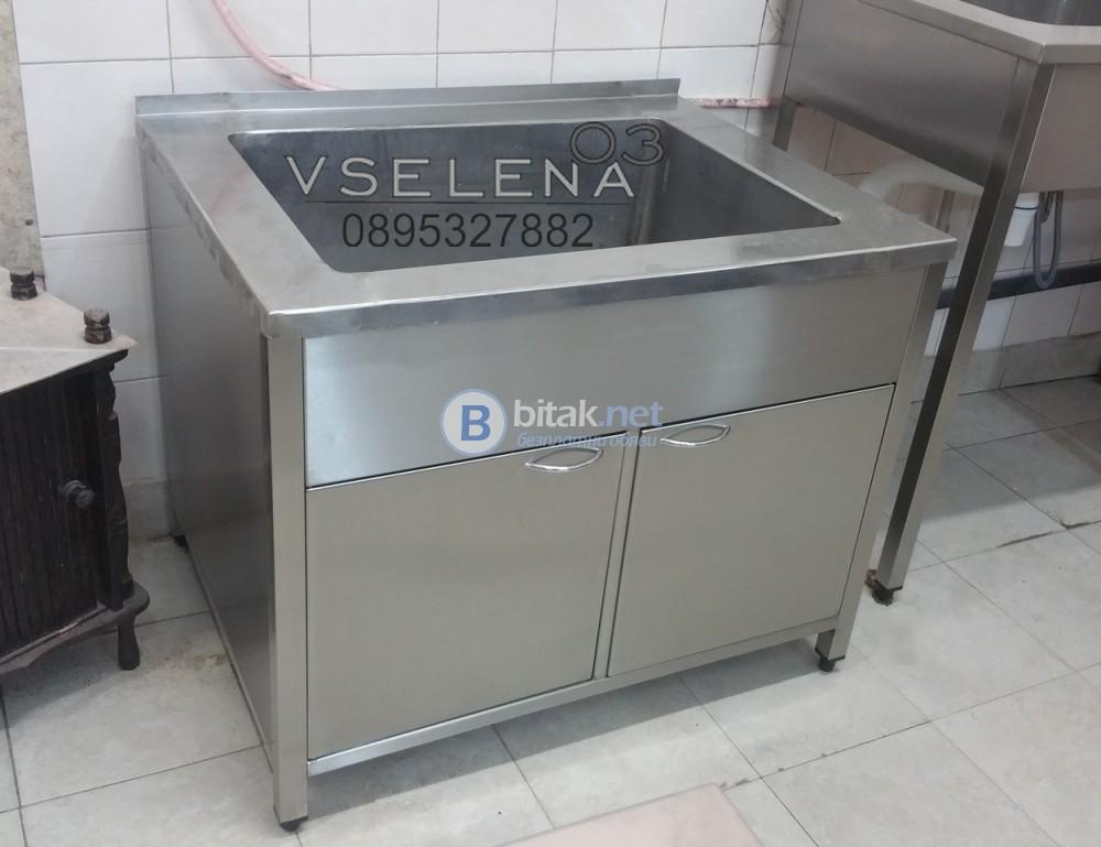 шкаф с мивка от неръждаема стомана