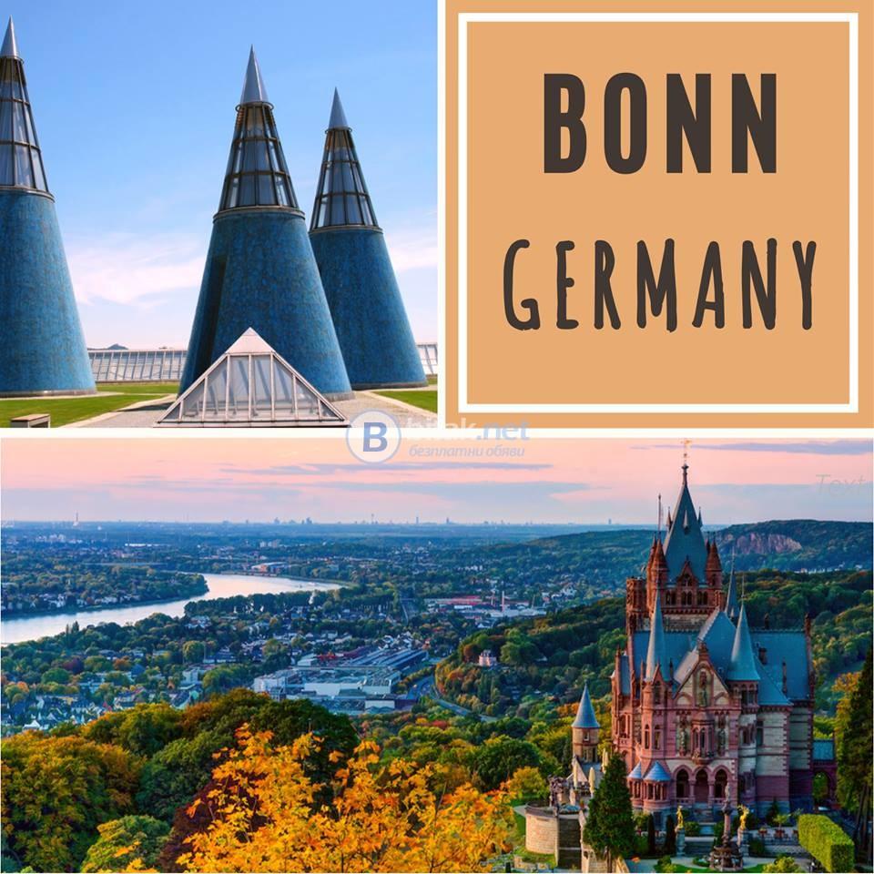 Социална асистентка за Bonn, Германия