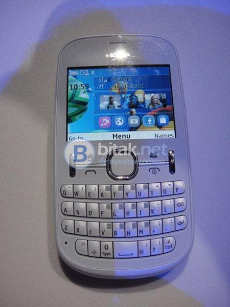 Телефон Nokia 201 за 40 лева