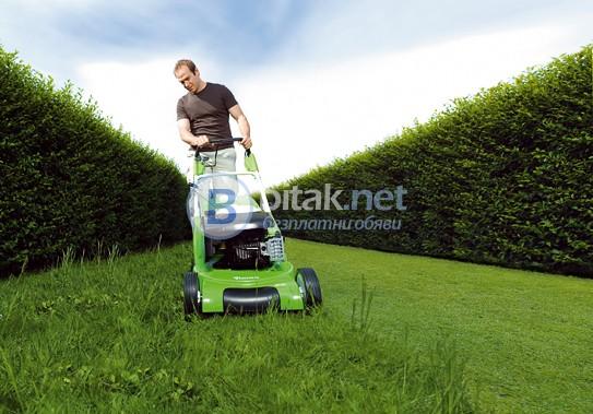 Косене на трева, почистване