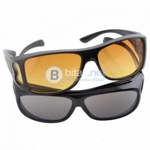 Слънчеви очила за дневно шофиране и очила за нощно шофиране