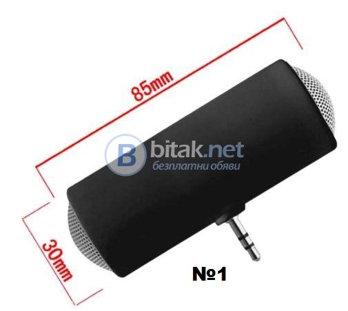 Колонка за  смартфон и аудио жак,usb вентилатори