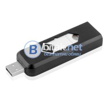 USB електронна запалка