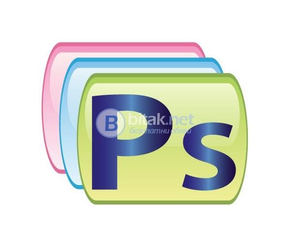 София: Adobe Photoshop. Отстъпки в пакет с AutoCAD, 3D Studio Max Design, InDesign, Illustrator, Cor