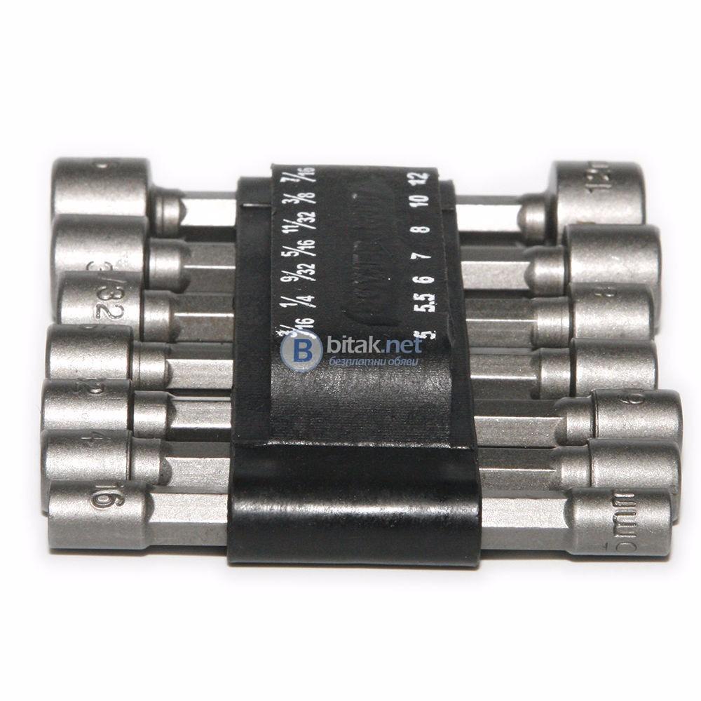 Комплект магнитни Hex накрайници за отверка гаечен ключ бормашина нов