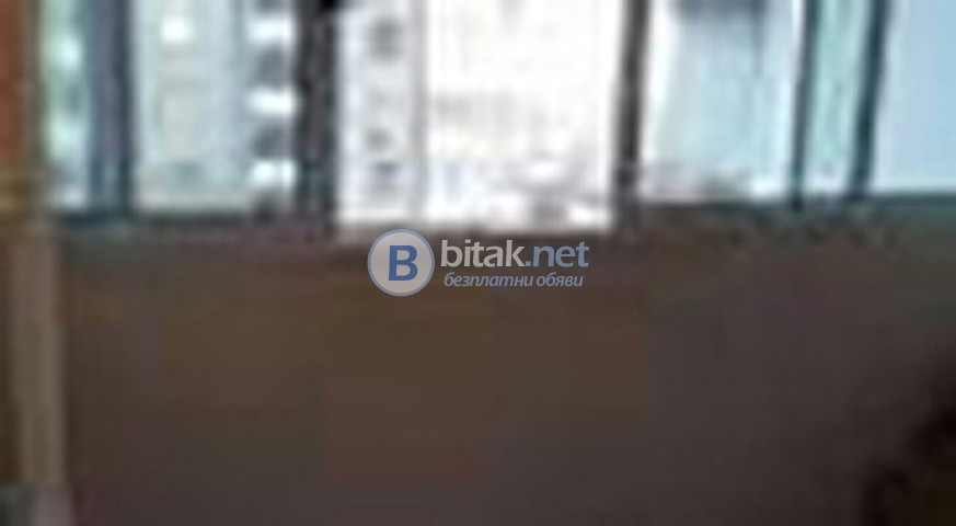 Продавам тристаен апартамент в Хасково