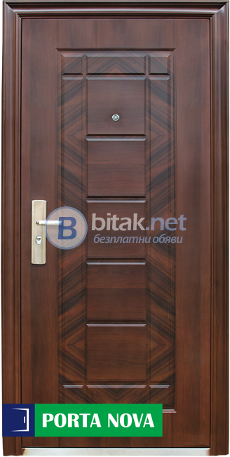 Блиндирана входна врата код 018-7