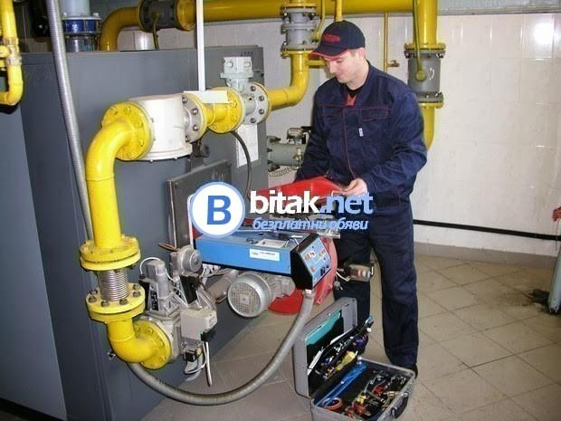 Дистанционно обучение за безопасна работа с инсталации, съоръжения и уреди за природен газ