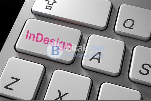 Курсове по Adobe InDesign. Отстъпки в пакет с AutoCAD, 3D Studio Max Design, Photoshop, Illustrator