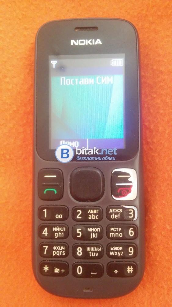 Телефони стари но работещи идеално