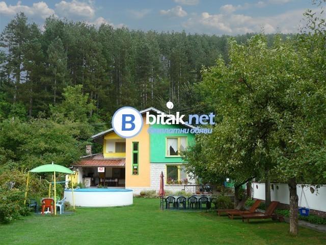 Вила Колор - къща за гости в Троянския балкан