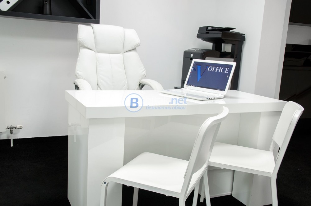 Виртуален Офис