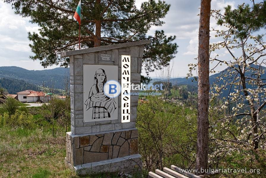 Туризъм в село Момчиловци, Смолянско