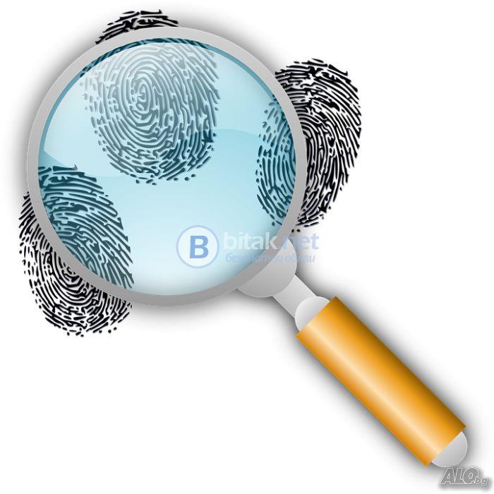 Детективска агенция за разкриване и доказване на изневерия