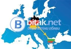 Фабрики - Германия- Тръгване с Предварителен Договор