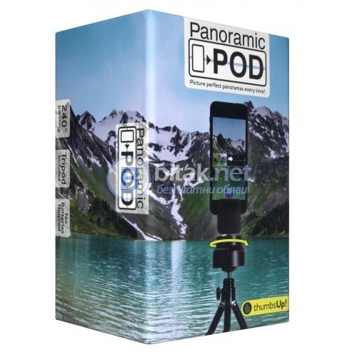 Механична стойка за панорамни снимки със смартфон с включен триножник