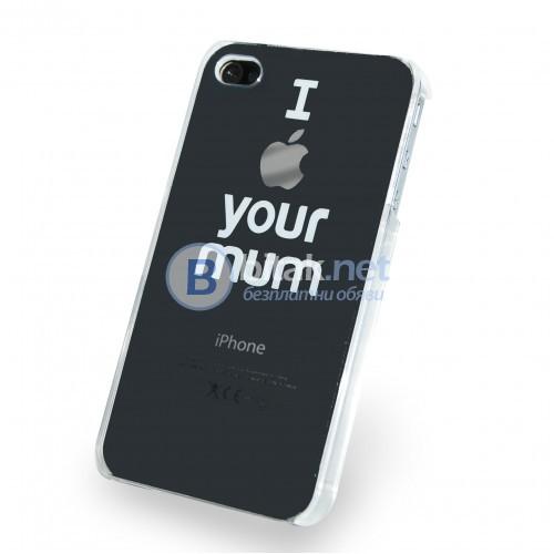 Промени логото на Apple по твоя идея: интерактивен сет кейсове за iPhone 4