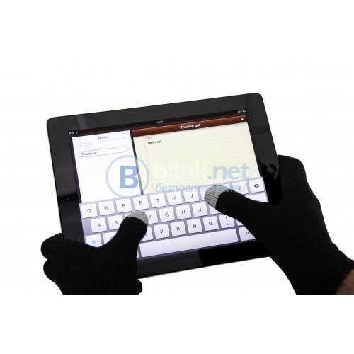 Стилни touch screen ръкавички за смартфон и таблет- розови
