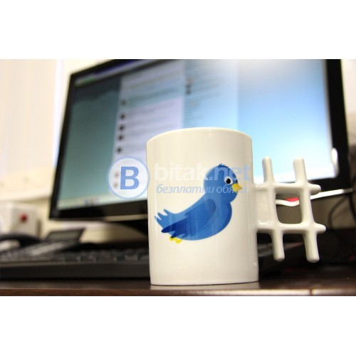 За Туитър маниаци: оригинална Хаштаг чаша