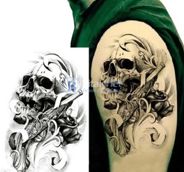 Временна татуировка,,Skull and gun'' (стикер)