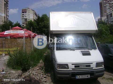 Бързи хамалски услуги за София със собствен превоз