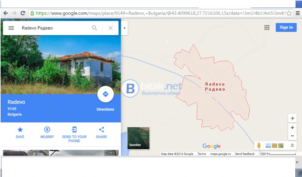Парцел със стара къща в село Радево, обл. Варна
