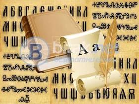 ЧАСТНИ УРОЦИ по български език и литература за ученици от V до XII кл