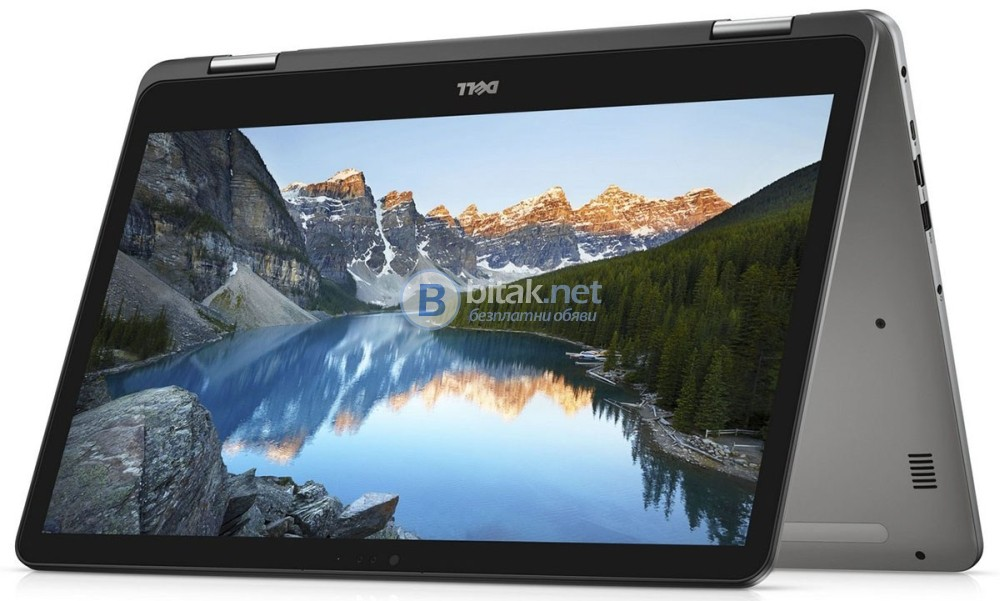 "Dell Inspiron 17 7773, 5397063956326_1, 17.3"", Intel Core i7 Quad-Core"
