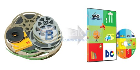 Размножаване на CD / DVD. Рекламни дискове - CD и DVD. Монтаж на видео / аудио. Бо Студио/Bo Studio.