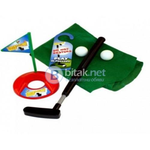 Практикувайте по всяко време: тоалетен голф