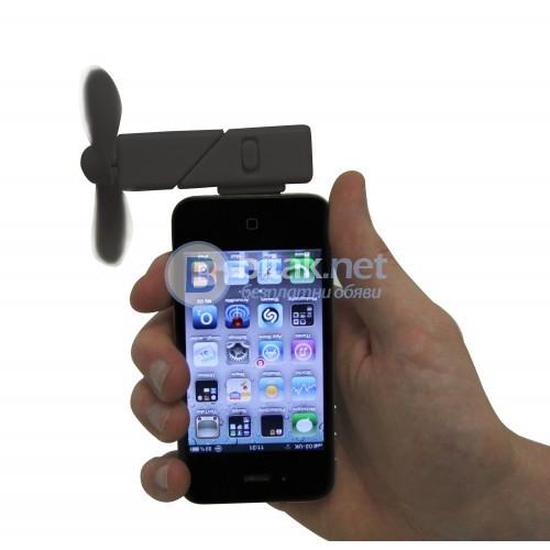 Вентилатор за iphone