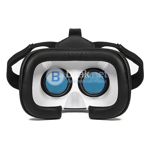 """Сет """"Виртуална реалност"""" за смартфон Immerse Plus"""