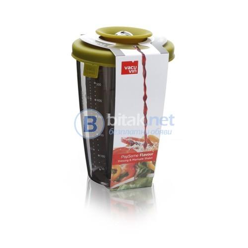 0.6 л Шейкър / Мерителна чашка за дресинги, маринати и сосове