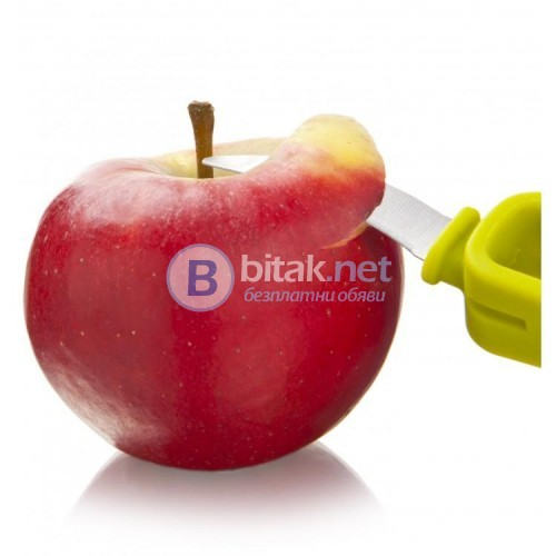 2 в 1 Обелете плода и изчистете семките с качесвения продукт на холандската фирма VacuVin