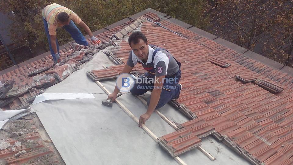 Ремонт на покриви - дървени конструкции , тенекеджийски услуги