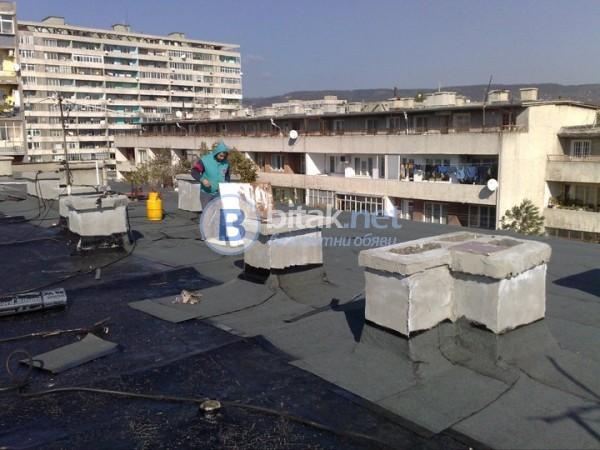Хидроизолация на всякакви покриви